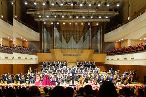PRAYER FLAGS von Vijay Upadhyaya in der Beijing Concert Hall am 20. September 2016 -mit dem China National Symphony Orchestra and Choir unter der Leitung von Maestro Darrell Ang